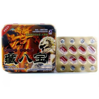 Thuốc tăng cường dương thảo dược Tibet Babao rồng nâu
